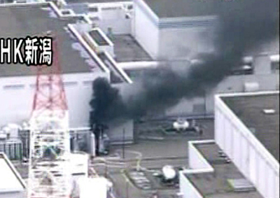 Centrale nucleare giapponese di Kashiwazaki